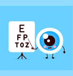 cute healthy happy human eyeball vector image