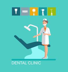 Dentist in dental office vector