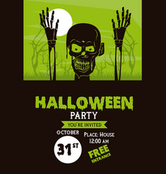 halloween party invitation card vector image
