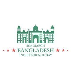 Independence Day Bangladesh vector image