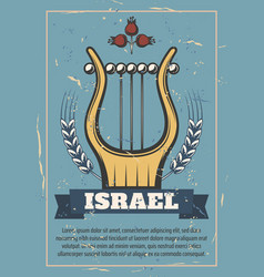 Israel king david harp or lyre musical instrument vector