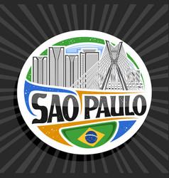 logo for sao paulo vector image