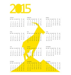 Calendar for 2015 with yellow header and vector image