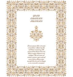 gold rectangular frame vector image vector image
