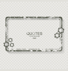 vintage frame with flowers with copy space vector image