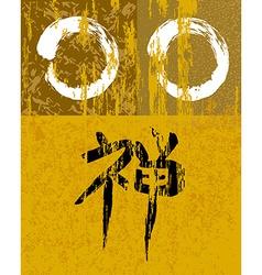Zen circle over grunge texture background vector image vector image