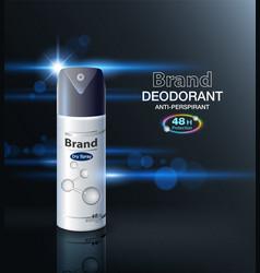 ads antiperspirant deodorant vector image vector image