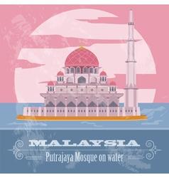 Malaysia Retro styled image vector image