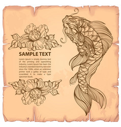 hand drawn outline koi fish with flower japanese vector image vector image