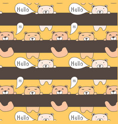 cute bear pattern background vector image