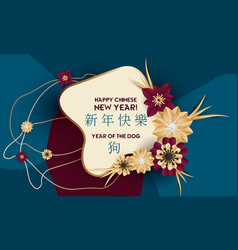 Happy chinese new year design year dog vector