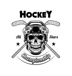 Hockey player skull vector