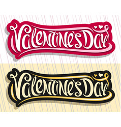 logos for valentines day vector image