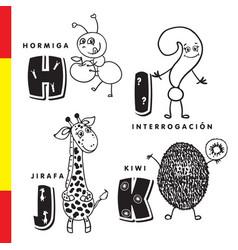 spanish alphabet ant question giraffe kiwi vector image vector image