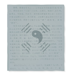 Sign the Yin and Yan on old paper vector
