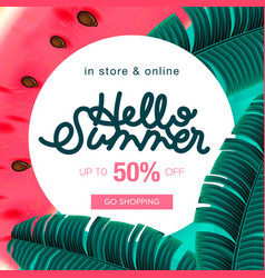 summer sale background layout banners decorate vector image