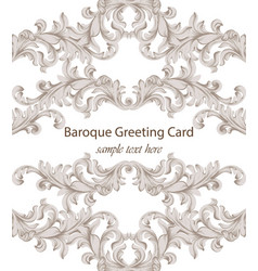 baroque greeting card with classic luxury ornament vector image vector image