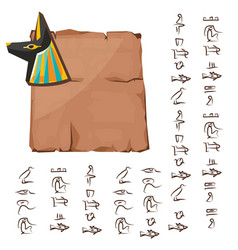 Ancient egypt papyrus part cartoon vector