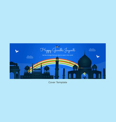 Cover design of happy gandhi jayanti vector