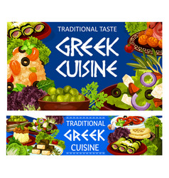 Greek salad seafood risotto olives and bread vector
