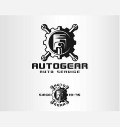 Auto gear - auto service logo vector