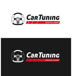Car tuning service logo for automobile workshop vector