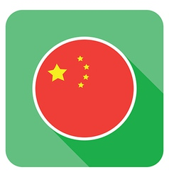 flat china icon vector image