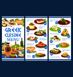 greek menu with seafood meat fish and vegetables vector image