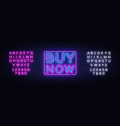 buy now neon text design template buy now vector image