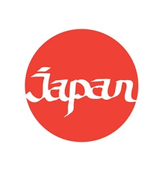 Hand written lettering word Japan on the red vector image