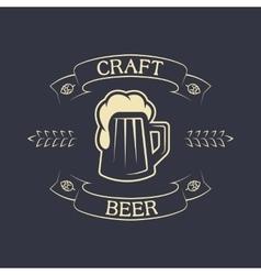 mug beer and ribbon for text vector image