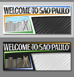 layouts for sao paulo vector image