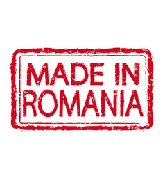 made in romania stamp text vector image