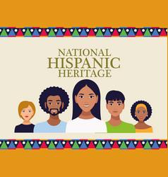 National hispanic heritage celebration with people vector