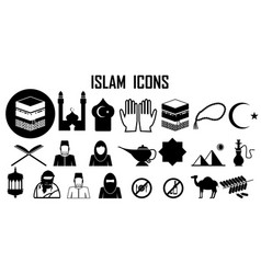 islamic website icons set vector image