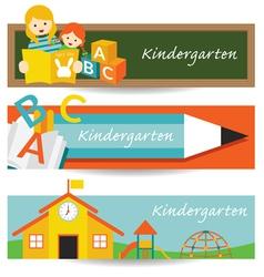 Kindergarten Preschool Banner vector image