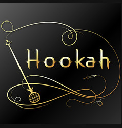 golden hookah with smoke pattern design vector image