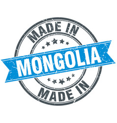 made in mongolia blue round vintage stamp vector image
