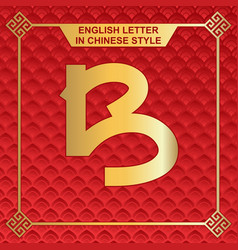 English letters in chinese style design b vector