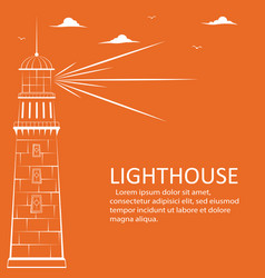 Lighthouse concept in simple style vector