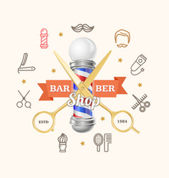 barber shop emblem with gold scissors and pole vector image vector image