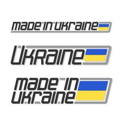 made in ukraine vector image