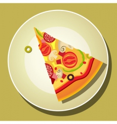 pizza slice vector image