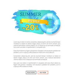 Summer big sale summertime vector