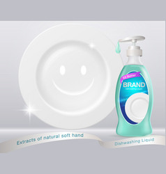 Ads dishwashing liquid vector