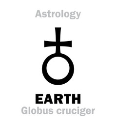 Astrology sign of earth globus cruciger vector