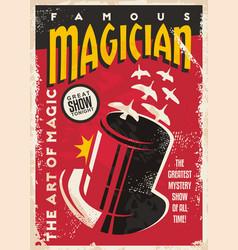 magician tricks show retro flyer design vector image