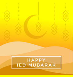 Moslem day background template wallpaper vector