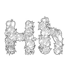 flower alphabet the letter h vector image vector image