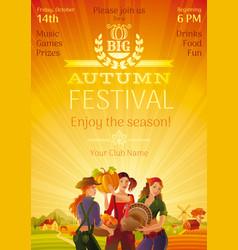 autumn harvest festival invitation design fall vector image